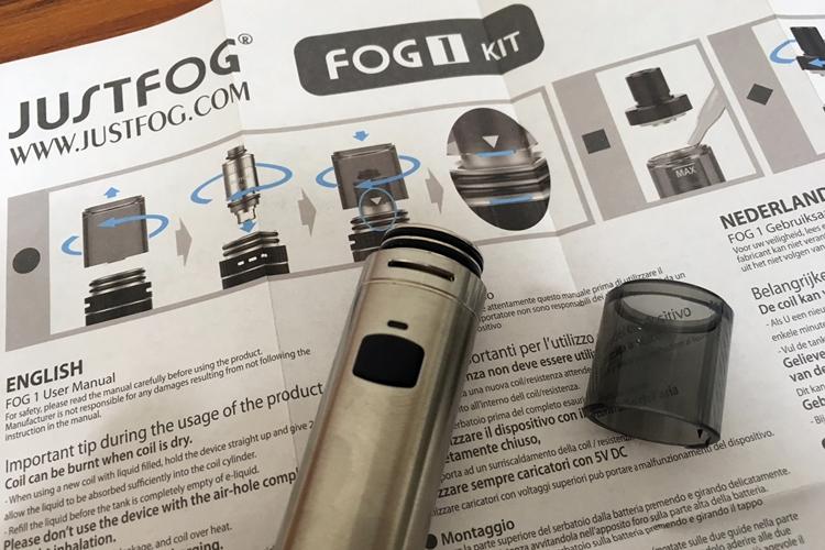 FOG1 のタンク部分に注意