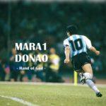 【Maradona キャンペーン】ゴッドハンドで栄光をつかめ!