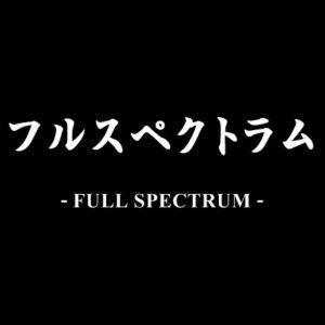CBD 製品におけるフルスペクトラム(FULL SPECTRUM)とは?