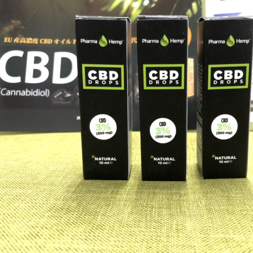 PharmaHemp CBD300MG オイル 10ml