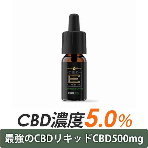 PharmaHemp CBD 5% PREMIUM BLACK CANNABIS