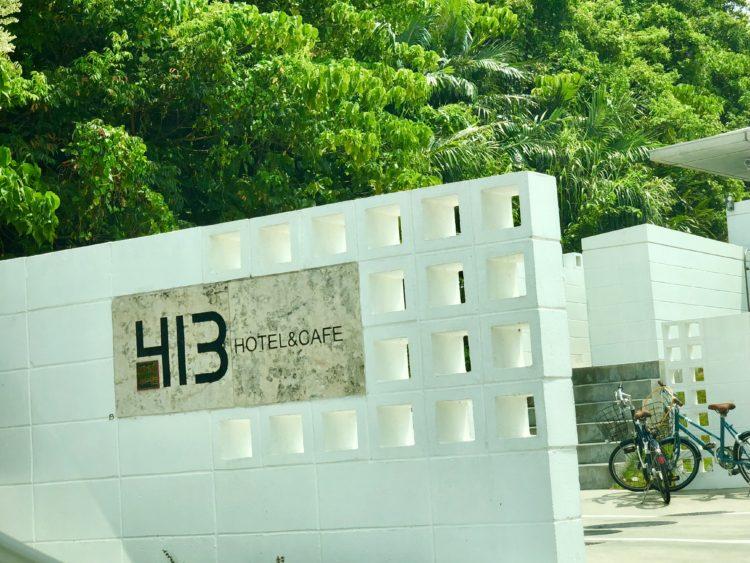 413HOTEL&CAFEに泊まりムルク浜ビーチ