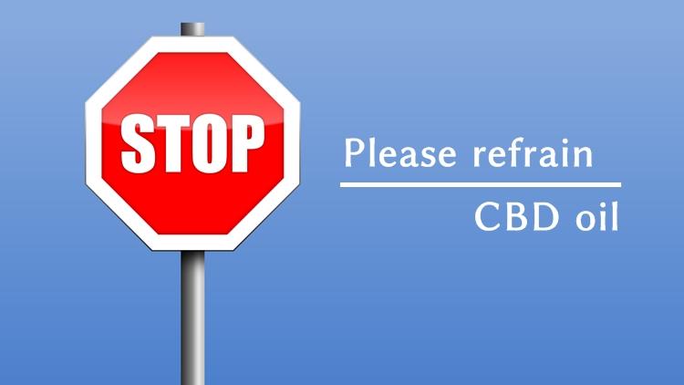 CBD オイルの摂取を控えて欲しい人