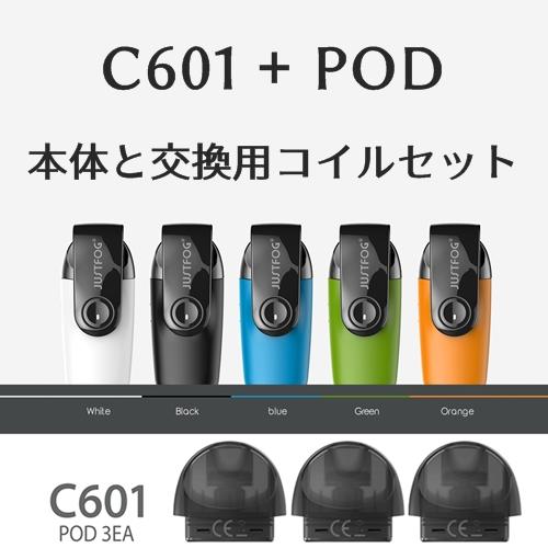 C601set