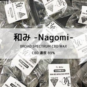 【VapeMania & AZTEC】ダブルネーム ブロードスペクトラム 濃度 89% ワックス 発売【和み】