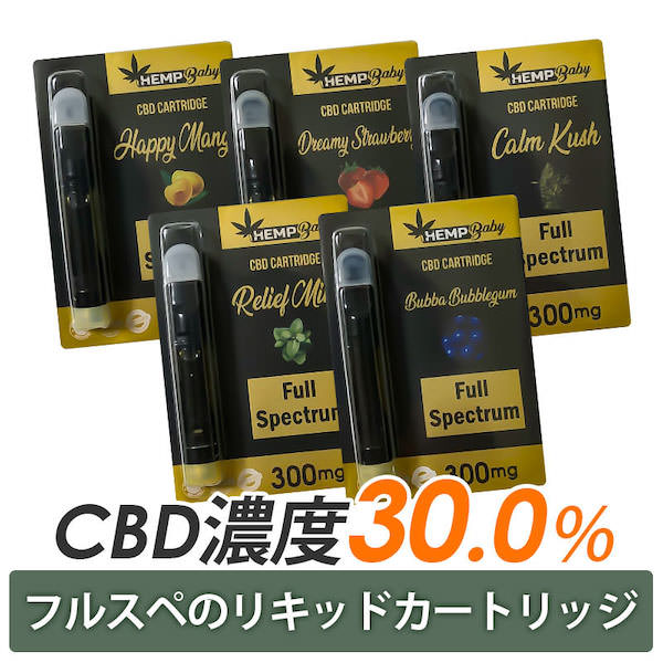 HEMPBaby Fullspectrum CBD Cartridge