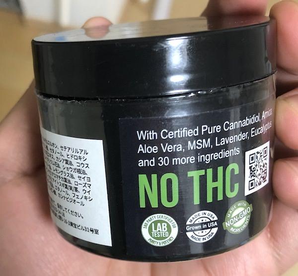 NO THCのデザイン
