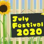 July Festival 2020アイキャッチ画像