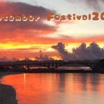 September Festivalアイキャッチ画像