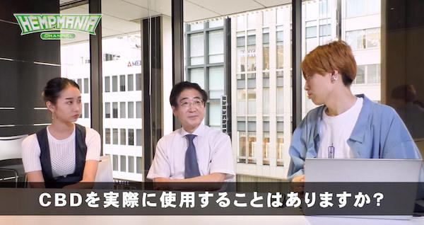 福田先生CBDを患者に使いますか