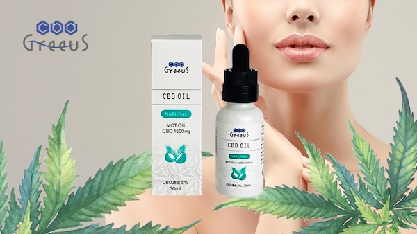 Greeus CBD Oil バナー写真