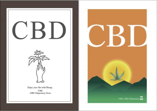 CBD レコーディングノート