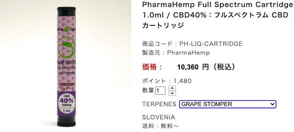 10,360円で買える