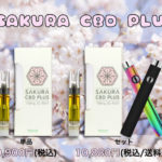 SAKURA CBD Cartridge Plus アイキャッチ