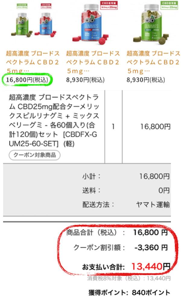 cbdfx20percentoff