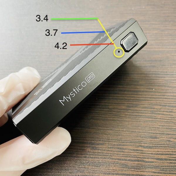 電圧変更の写真